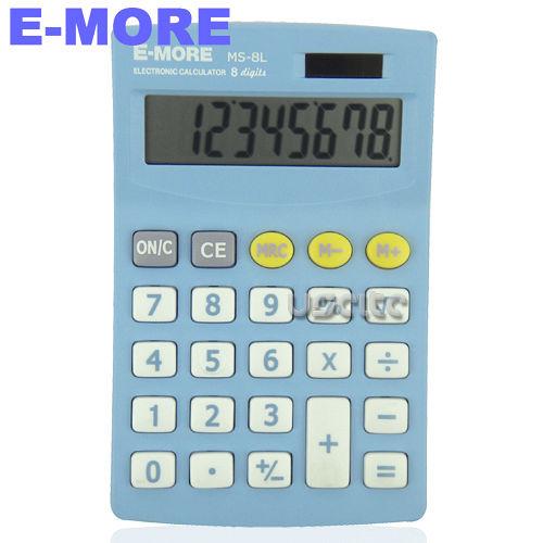 【E-MORE】棉花糖國家考試專用計算機 MS-8L
