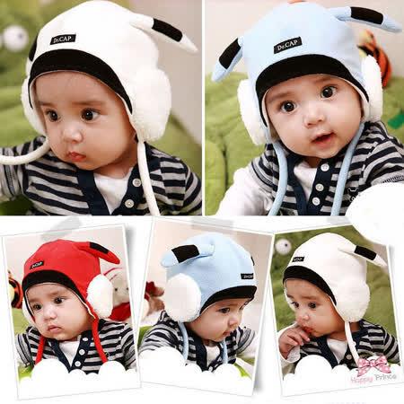 爆可愛!韓國超Q小牛造型護耳保暖帽!