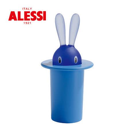 ALESSI 魔法兔牙籤架 (藍)