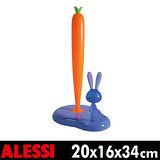 ALESSI 廚房紙巾架 (藍)