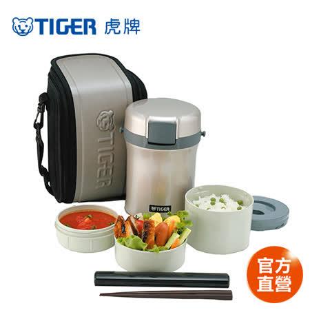 【TIGER虎牌】不鏽鋼保溫飯盒_3碗飯(LWU-B170)