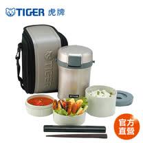 【TIGER虎牌】3碗飯_不鏽鋼保溫飯盒(LWU-B170)