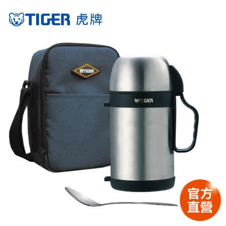【TIGER虎牌】900cc不鏽鋼燜燒罐(MCW-P091)