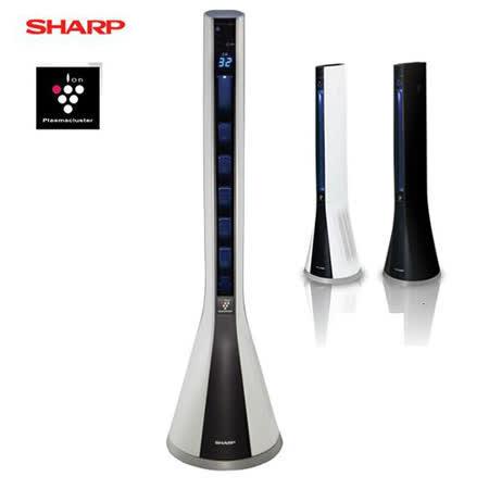 『SHARP』☆夏普 自動除菌離子 美肌清淨扇風機 PF-ETC1T /PFETC1T