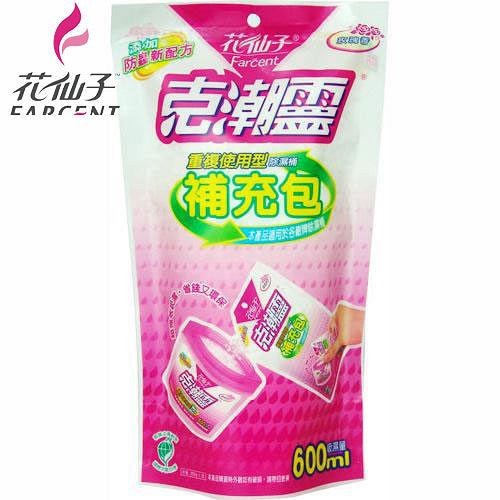 《克潮靈》除濕桶補充包-玫瑰香(600ml*3)6入