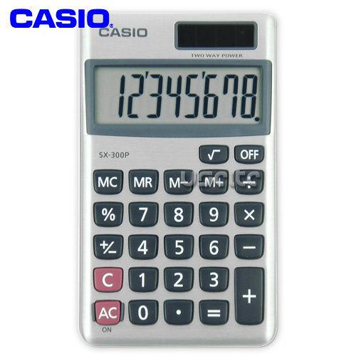 【CASIO】攜帶式8位國家考試機型計算機SX-300P