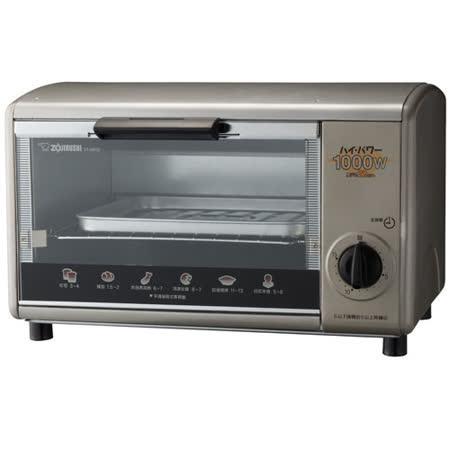 【勸敗】gohappy象印多用途烤箱(ET-SDF22)好用嗎台中 愛 買