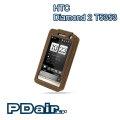 HTC Touch Diamond 2 T5353 專用PDair包覆式PDA手機皮套(棕色)