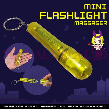 日本NPG((手電筒+鑰匙圈+震動按摩棒))黃色