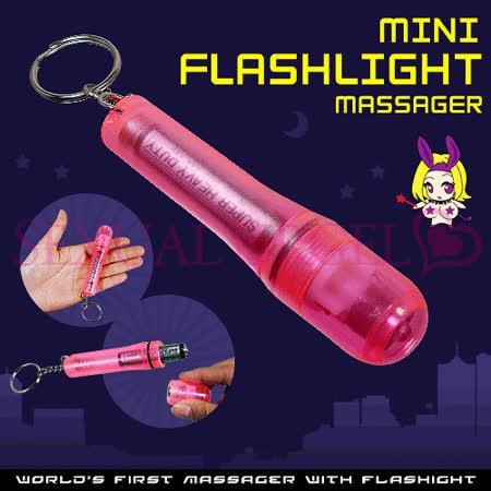 日本NPG((手電筒+鑰匙圈+震動按摩棒))粉紅