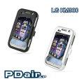 LG KM900 專用PDair高質感鋁合金保護殼