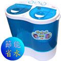 勳風輕鬆洗2kg小物柔洗機(HF-9266)