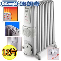 【義大利原裝進口】迪朗奇十二片熱對流暖風葉片式電暖器(KR791215V)