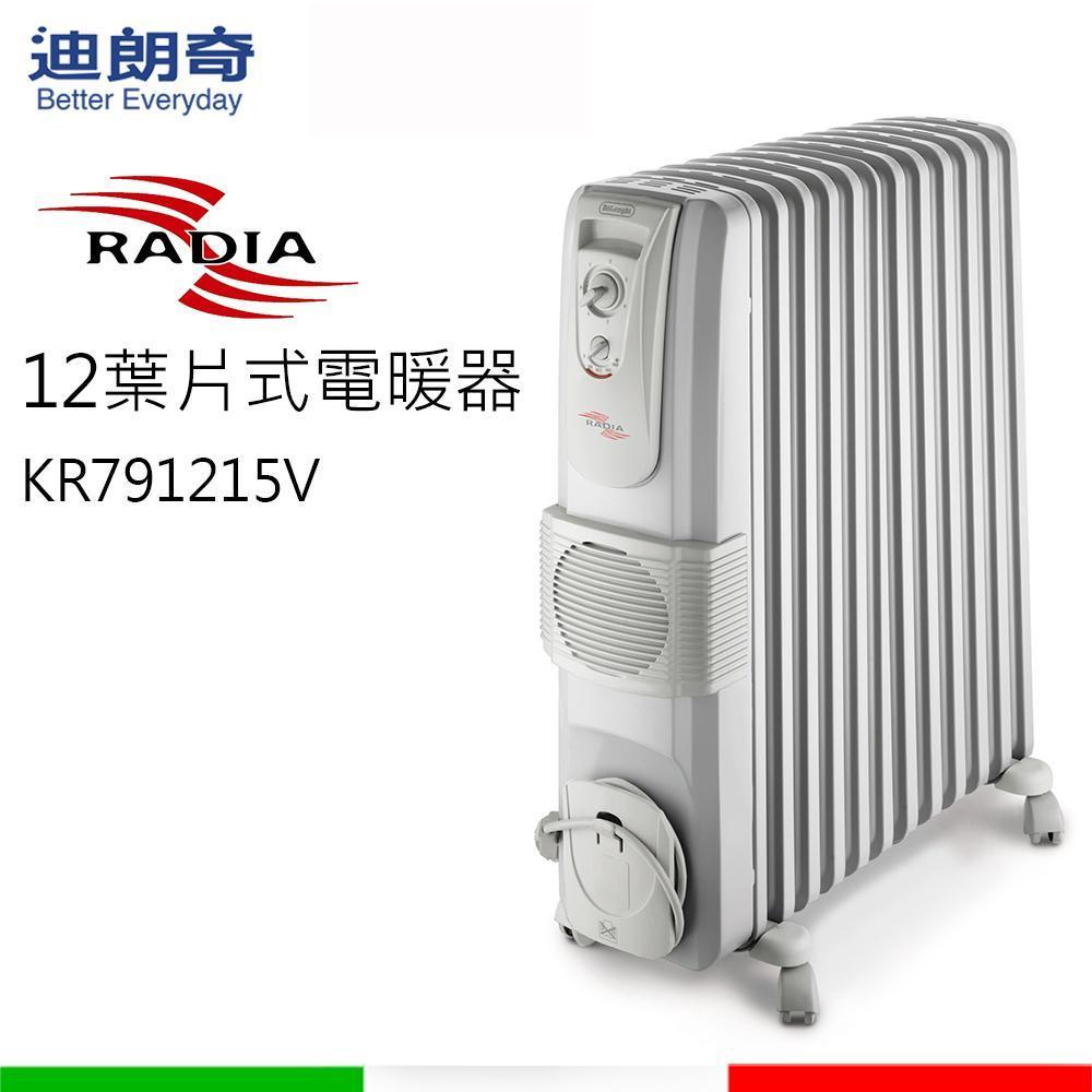 義大利DELONGHI 迪朗奇 十二片熱對流暖風葉片式電暖器^(KR791215V^)