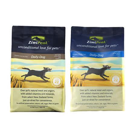 ZIWI Peak 紐西蘭進口顛峰85%鮮肉寵物飼料 牛肉 羊肉