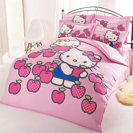 【享夢城堡】HELLO KITTY 採蘋果系列-精梳棉雙人床包薄被套組