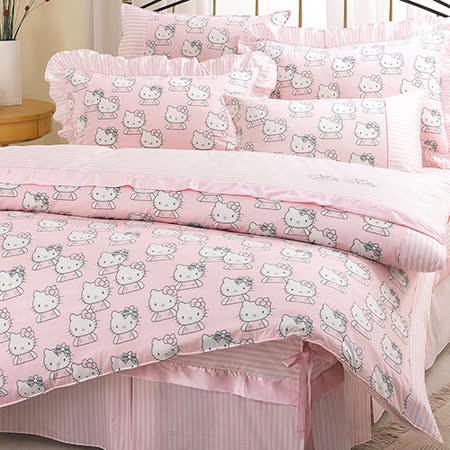 【享夢城堡】HELLO KITTY 貴族學園系列-精梳棉雙人床罩組