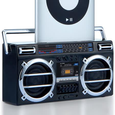 【Homade】iPod 專用小喇叭 (黑色手提音響造型)