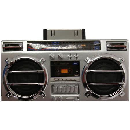 【Homade】iPod 專用小喇叭 (銀色手提音響造型)