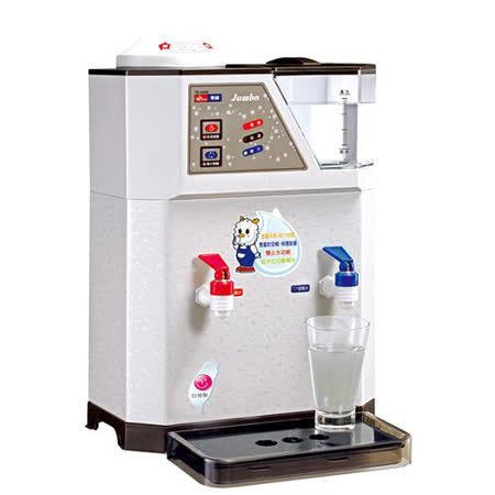 『東龍』☆8.7公升 溫熱開飲機 TE-838B