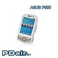 ASUS P550 專用PDair高質感鋁合金保護殼(科技銀)
