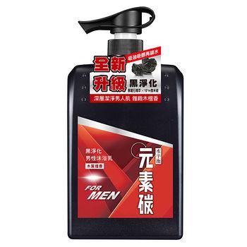 水平衡元素碳沐浴乳-內斂檀香800g