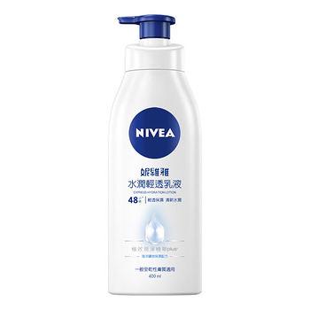 妮維雅水潤清透潤膚乳液-中油性400ml