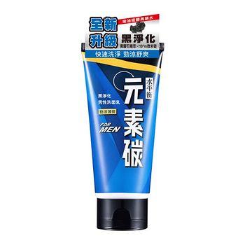水平衡元素碳男性洗面乳-清涼型100g