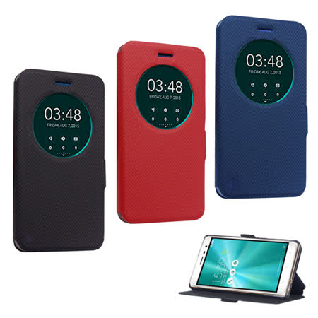 【YANGYI揚邑】ASUS Zenfone 3 ZE552KL 5.5吋 星光紋開窗側立防滑智能休眠磁扣皮套