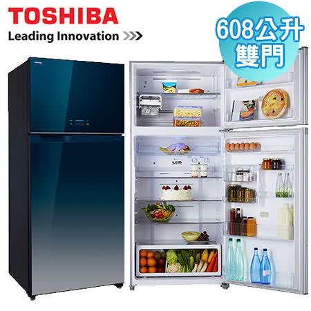 [促銷] TOSHIBA東芝 608L雙門變頻玻璃鏡面冰箱GR-WG66TDZ(GG)含基本運送+拆箱定位+回收舊機