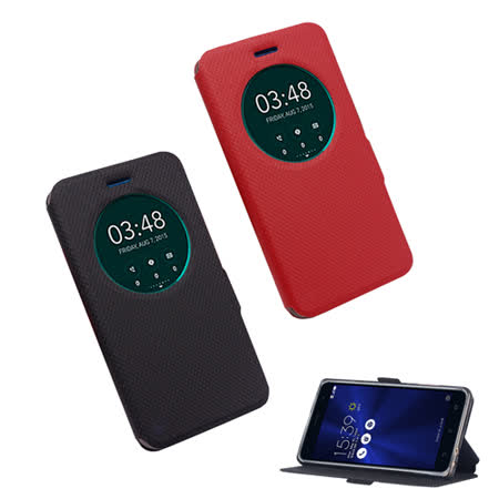 【YANGYI揚邑】ASUS Zenfone 3 ZE520KL 5.0吋 星光紋開窗側立防滑智能休眠磁扣皮套