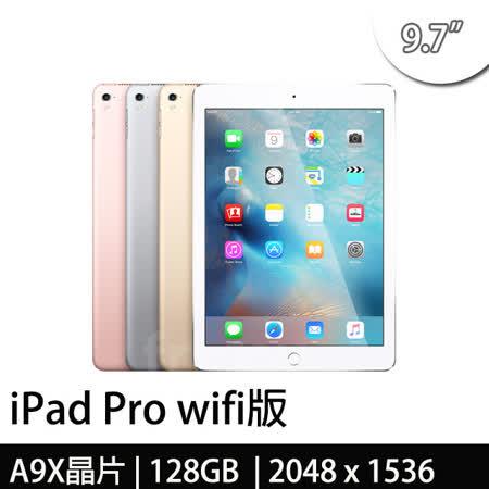 Apple iPad Pro 9.7 Wi-Fi 128G 玫瑰金 平板電腦(MM192TA/A)(原廠公司貨))