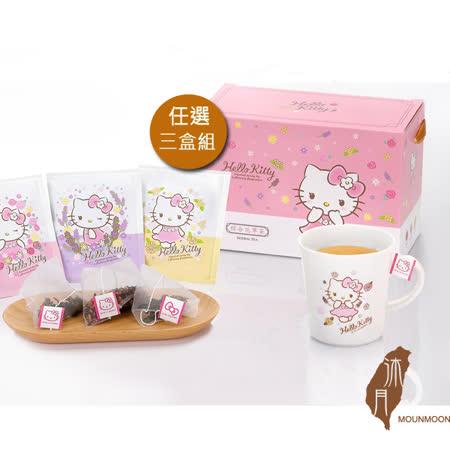 沐月 Hello kitty 茶葉禮盒三盒組(三款任選)