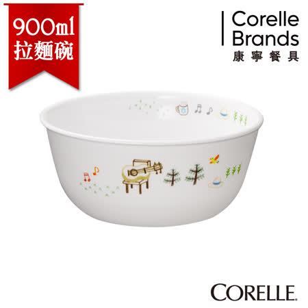 【美國康寧CORELLE】悠閒午後900ml拉麵碗