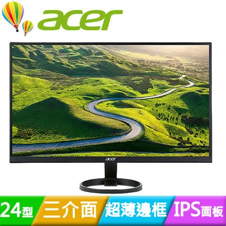 Acer 宏碁 R241Y 24型IPS三介面超薄邊框液晶螢幕