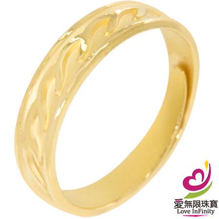 [ 愛無限珠寶金坊 ] 1.20 錢 - 滾動真情 - 男戒-黃金戒子999.9