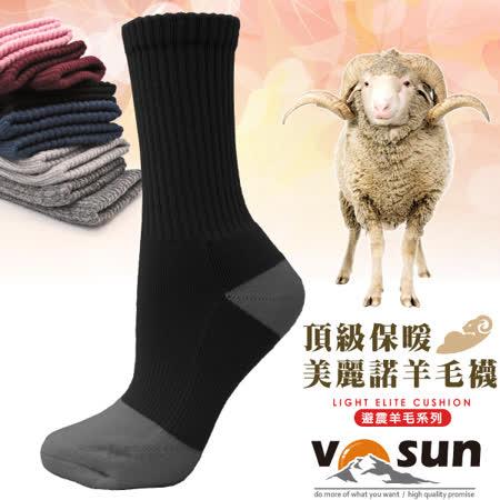 【台灣 VOSUN】買1送1_MIT 頂級控溫保暖中筒美麗諾羊毛襪(加強避震.吸濕排汗抗臭).超彈性滑雪襪.適登山健行 VO-053 黑色