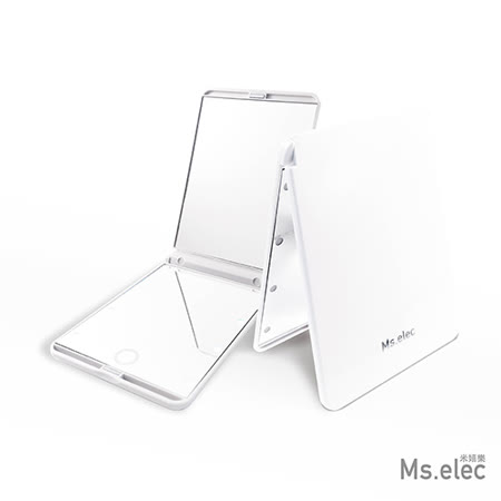 【Ms.elec米嬉樂】LED觸控口袋化妝鏡-白