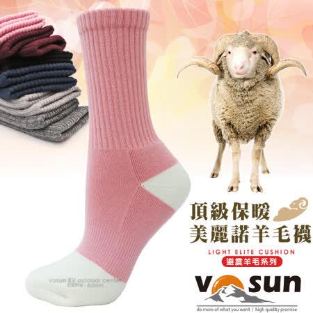 【台灣 VOSUN】買1送1_MIT 頂級控溫保暖中筒美麗諾羊毛襪(加強避震.吸濕排汗抗臭).超彈性滑雪襪.適登山健行  VO-053 粉紅