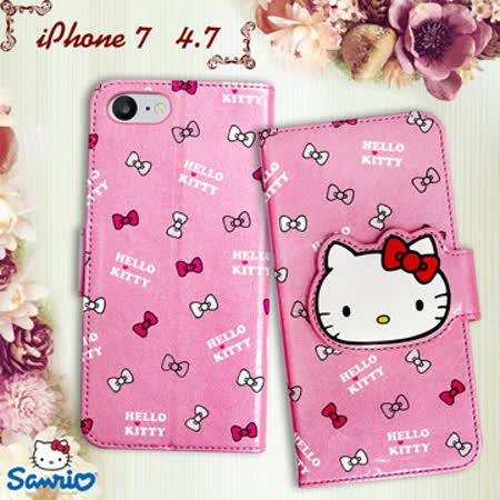 三麗鷗授權正版 Hello Kitty 凱蒂貓 iPhone 7 4.7吋 i7 閃粉絲紋彩繪皮套(蝴蝶結粉)