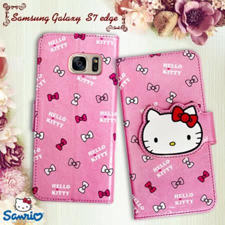 三麗鷗授權正版 Hello Kitty 凱蒂貓 Samsung Galaxy S7 edge 閃粉絲紋彩繪皮套(蝴蝶結粉)
