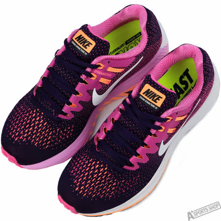 NIKE 女 WMNS AIR ZOOM STRUCTURE 20 慢跑鞋 紫/粉 -849577501