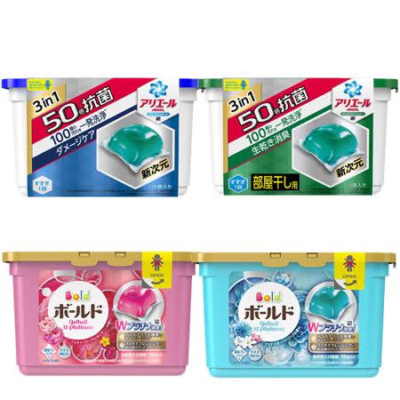【日本P&G】濃縮洗衣膠球(352g/18顆) 任選12入組