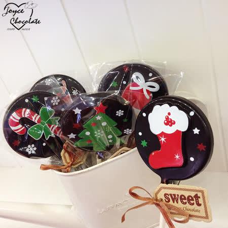 JOYCE巧克力工房-聖誕節限定可愛加大版巧克力棒棒糖5組【十支入/組】