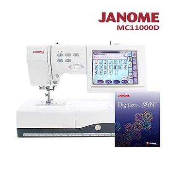 日本車樂美 JANOME (買一送一)刺繡縫紉機加送刺繡軟體組合 MC11000D