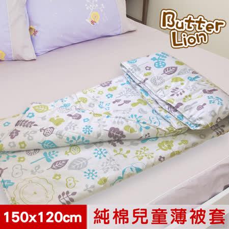 【奶油獅】好朋友系列-台灣製造-100%雙面印花精梳純棉嬰兒童被專用《薄被套》120*150CM-白森林