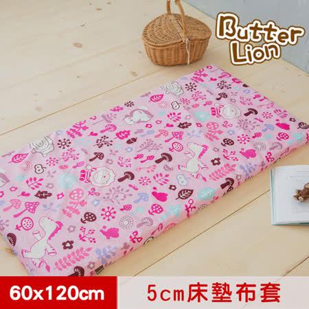 【奶油獅】好朋友系列-台灣製造-100%純棉5CM嬰兒床墊專用布套(60*120cm)俏麗粉