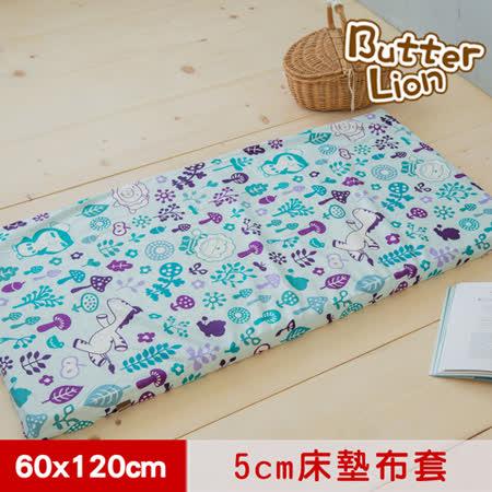 【奶油獅】好朋友系列-台灣製造-100%純棉5CM嬰兒床墊專用布套(60*120cm)水漾藍