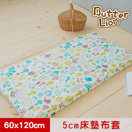 【奶油獅】好朋友系列-台灣製造-100%純棉5CM嬰兒床墊專用布套(60*120cm)白森林