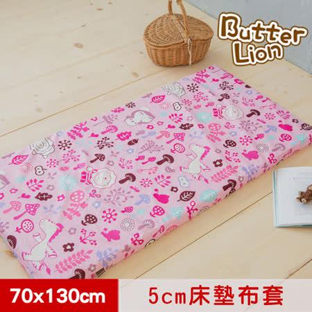 【奶油獅】好朋友系列-台灣製造-100%純棉5CM嬰兒床墊專用布套(70*130cm)俏麗粉